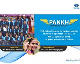 Sakur - Pankh Banner