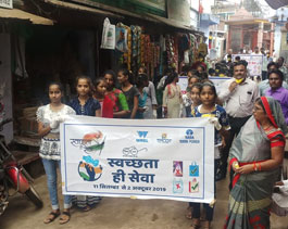 WSPL, MP Cleanliness Drive